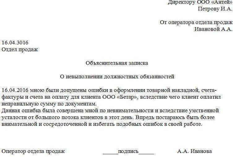 ищу работу в сфере строительства в москве