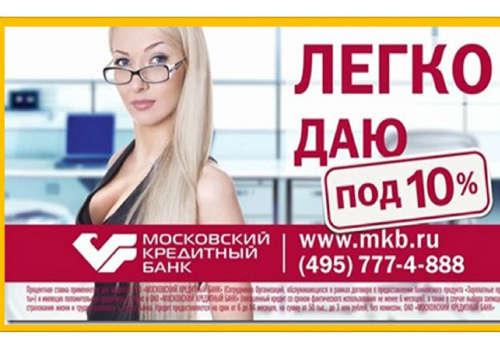 Реклама русской недвижимости на иностранных сайтах настройки яндекс директ если нет конкурентов