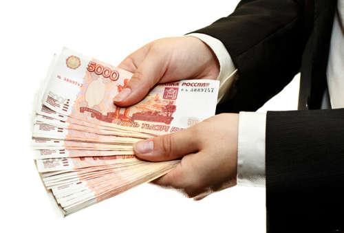 Как вернуть деньги за лечение с пенсионного фонда