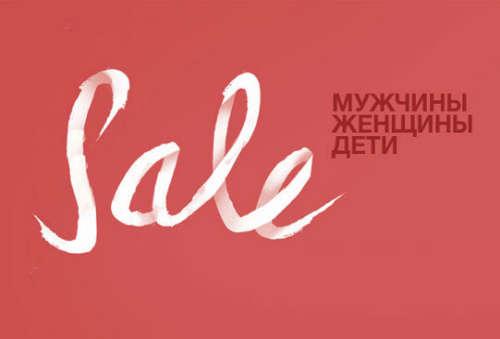 Проведение распродажи www с1 vbrr ru