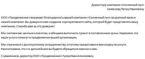 Отказ от гражданства куда отправить письмо в киев