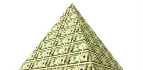 Великий комбинатор: 150 лет тюрьмы за создание финансовой пирамиды