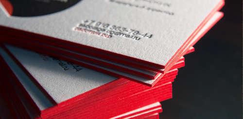Бесплатное создание визиток онлайн: эффективный сервис без затрат