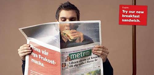 Гибкий маркетинг, или Как обернуть ситуацию на рынке в свою пользу