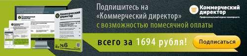 Как продавец кофе из Австрии осваивает Россию. Об Julius Meinl Russland из первых уст