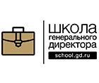 Школа Генерального Директора