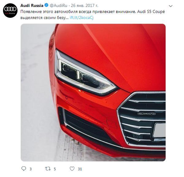 Audi Russia