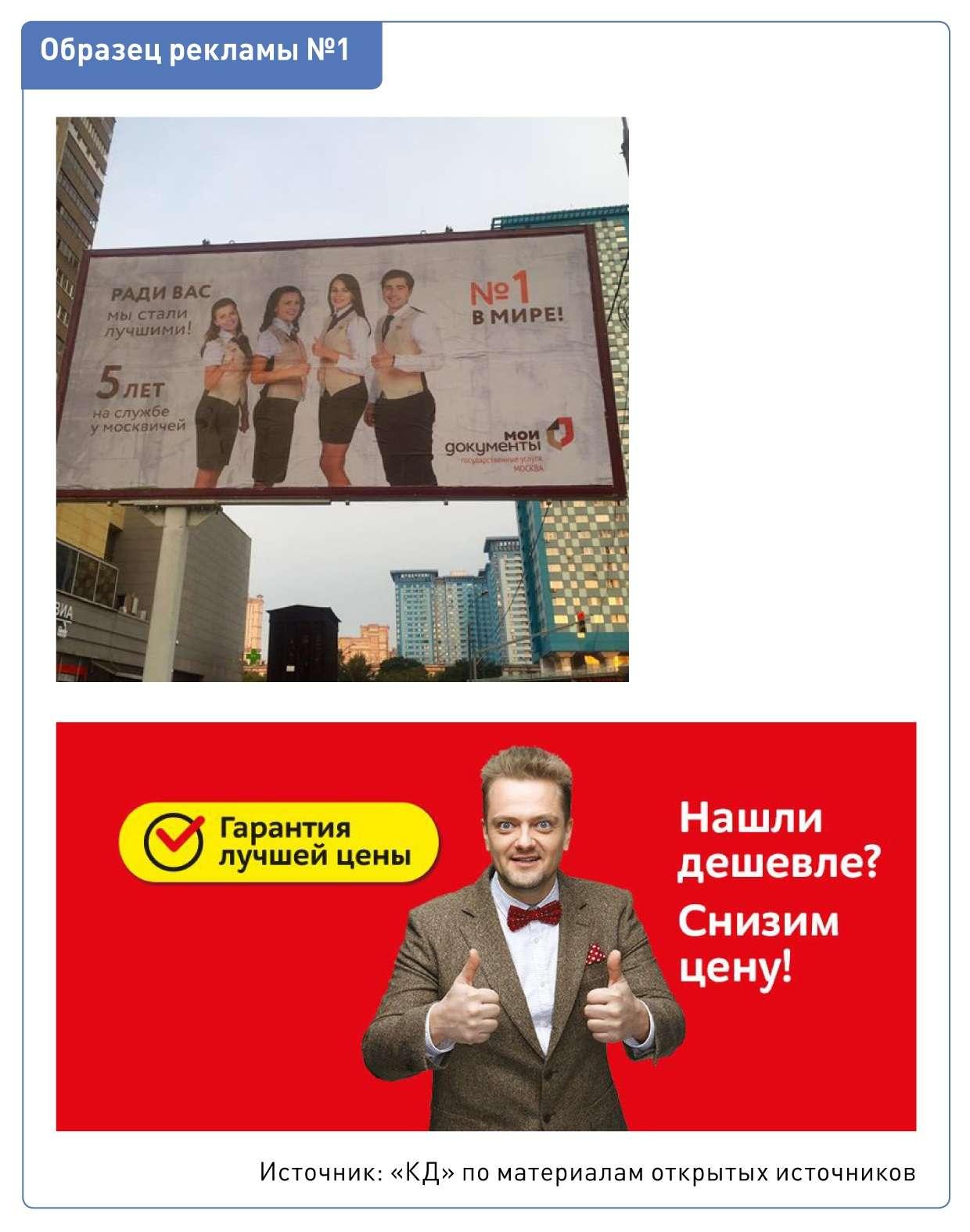Креативные рекламные слоганы с сексуальным подтекстом