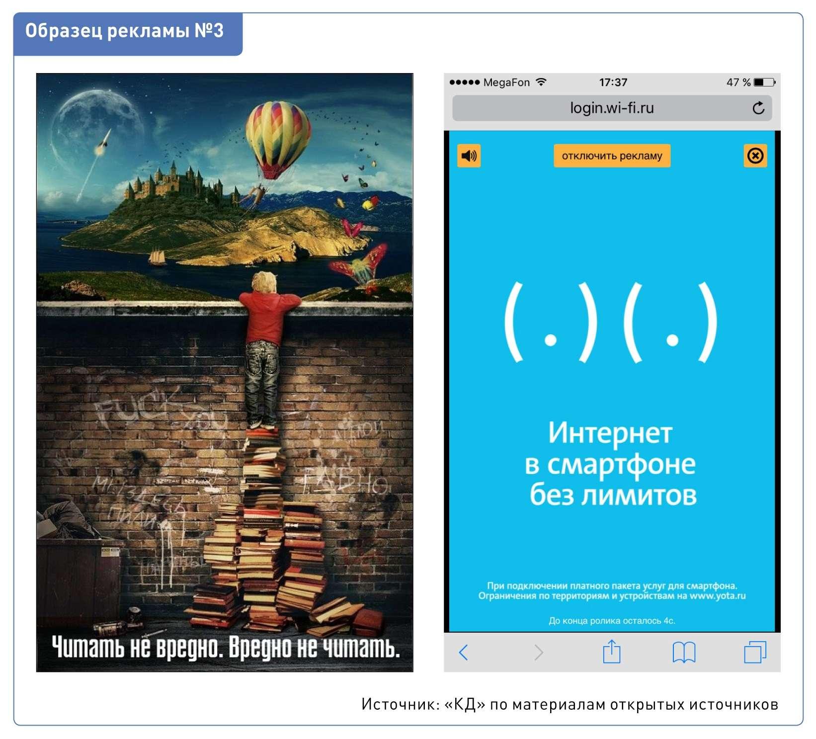 Как преследуется законом незаконная реклама в сети интернета добавить контекстная реклама