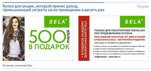 соглашение о кросс-маркетинге образец - фото 11